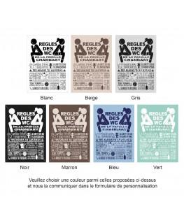 Exemple de coloris pour Tableau Règles des toilettes / WC personnalisé